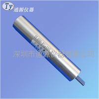 河南 UL498-Fig132.2插头测试量规