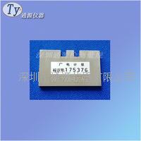 甘肃 G9-7006-129A-1标准灯头止规 G9-7006-129A-1