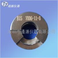 云南 B15-7006-4A-2标准灯头插入量规