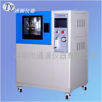 上海 TY/通源 IPX34摆管防淋雨试验箱 IPX34