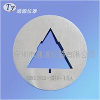 沈阳 10A单相两极带接地插头外量具 GB1002-2008-图8/10A