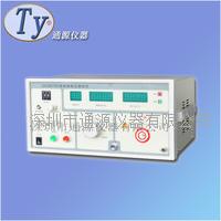 温州 3KV直流耐电压测试仪器 CC2673C
