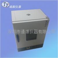 上海 电加热鼓风干燥试验箱 TY-101