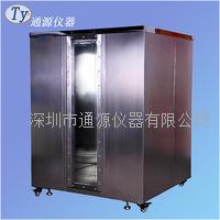 IPX7不锈钢结构浸水试验装置|IPX7不锈钢浸水试验箱 IPX7