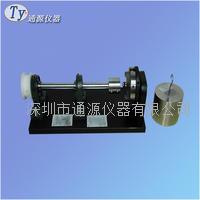 天津 插头插销的绝缘衬套磨损试验装置 BS1363-1-Fig9