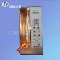 安徽 单根电线电缆垂直燃烧测试仪