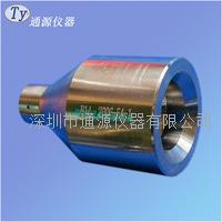 E17-7006-26D-1灯头接触性能规