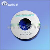 E40-7006-28D-1螺纹式灯头止规 E40-7006-28D-1