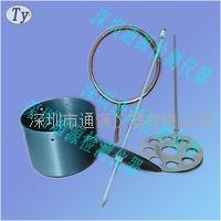 安徽 燃气灶热效率试验标准锅|燃气灶热效率测试标准锅 GB30720-2014