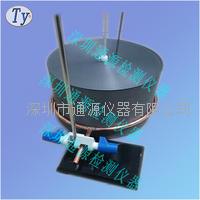 北京 燃气灶热效率测试用标准锅|燃气灶热效率试验用标准锅 GB30720-2014
