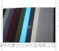 广东全棉斜纹布