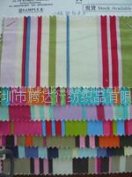 【量大从优】厂家直销10安五色印条子全棉帆布 5色印条 帆布印花 10安五色印条子全棉帆布 5色印条 帆布印花