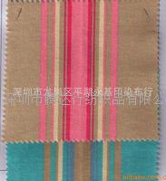 大量现货供应STRIPE印花布 印花布 帆布印花條子 颜色款式多样 STRIPE印花布 印花布 帆布印花條子