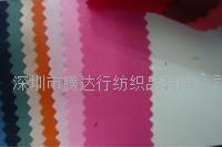 专业供应珠丽纹布 化纤布 里布 颜色齐全材质环保 珠丽纹布 化纤布 里布
