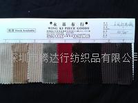 大量现货供应6坑全棉灯芯绒 12*16灯芯绒 用途广泛量大从优 6坑全棉灯芯绒