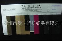 香港厂商直销14坑全棉染色灯芯绒 百分百全棉 高环保现货供应 14坑全棉染色灯芯绒