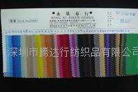 香港厂商专业产销210D里布 化纤里布 全工艺制品 颜色齐全可定制 210D里布 化纤里布 全工艺制品