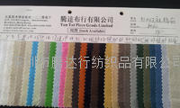 大量现货供应51*47麻棉布 里布 混紡 麻棉布 用于各种服装 51*47麻棉布 里布 混紡 麻棉布 用于各种服装