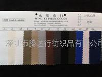厂家专业产销12安士过蜡染色帆布 帆布过腊 颜色多样可定制热销中 12安士过蜡染色帆布 帆布过腊 颜色多样