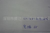 香港厂家专业产销16安全涤帆布 化纤帆布 漂白帆布 量大从优