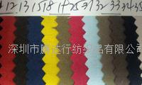 大量现货供应42*44 单面染色毛布 抓毛布  单面绒布 束口袋专用