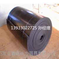 绝缘胶板 黑色绝缘垫 橡胶板 配电室绝缘胶垫 定制