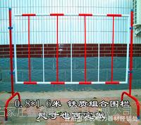 固定式围栏