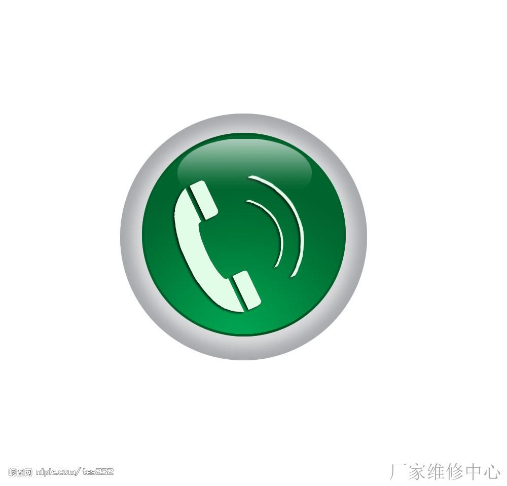 宁波欧派燃气灶售后服务客服电话  >>*  欢迎光临
