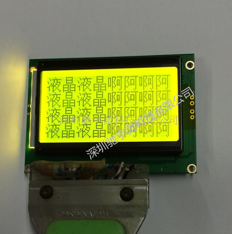 求购12864液晶显示模块 12864串口液晶屏 st7920 cyw