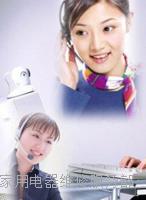 欢迎访问*」—德意燃气灶网站维修(宁波)@各中心%售后服务咨询电话欢迎您!】