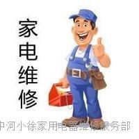 欢迎访问>*』 』宁波惠而浦热水器#官方网站#全国各点#售后服务咨询电话欢迎您!