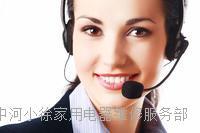 欢迎访问>*』 』宁波阿里斯顿热水器#官方网站#全国各点#售后服务咨询电话欢迎您!