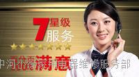 欢迎进入@)宁波超迪空气能网站各点售后服务〃咨询电话
