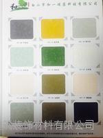 家里油漆味重怎么办 装修什么材料没有异味 装修有异味怎么办 装修有甲醛怎么办 硅藻泥价格 硅藻泥品牌