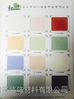 硅藻泥颜色 硅藻泥效果图 装修效果图 墙面效果图 会呼吸的墙 会吸甲醛的墙 硅藻泥十大品牌 装修设计 效果设计 和一硅藻泥色卡