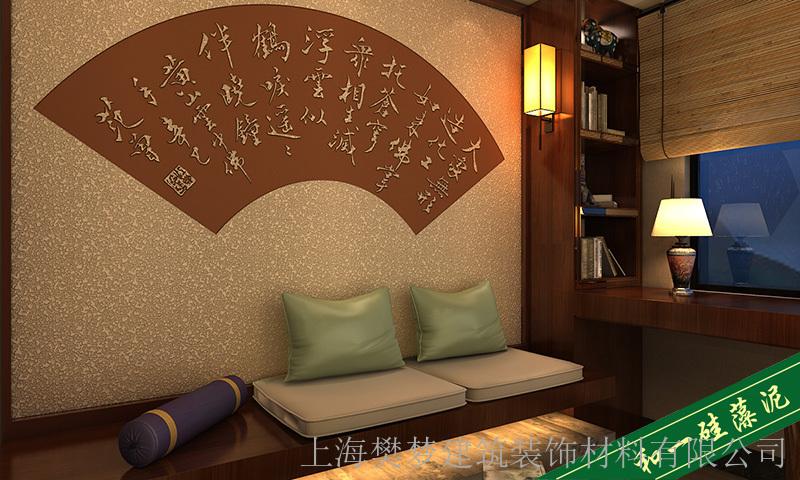 房间效果图 餐厅效果图 电视背景墙 床头效果图 硅藻泥书房效果图