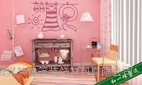 儿童房效果 小孩房间效果 上海硅藻泥 上海硅藻泥价格多少钱 硅藻泥十大品牌 房子怎么装修 装修设计 别墅装修 墙面翻新 儿童房效果图