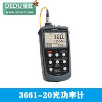 日本日置HIOKI 3661-20光通信测试仪 光功率计 3661-20