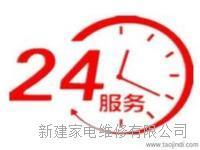欢迎访问—*—〖盛泽LG中央空调官方网站*>!<*全国各站点〗售后服务咨询电话您!!!