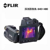 FLIR T620 便携热像仪