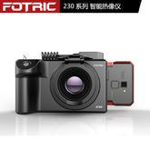 FOTRIC 230系列 可连手机