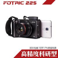 FOTRIC 225 多功能热像仪