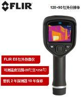 FLIR E5 手持热像仪/FLIR热像仪