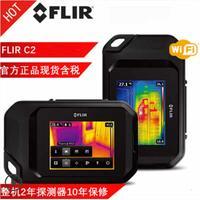 FLIR C2 口袋热像仪(→戳页内视频)