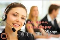 成都阿里斯顿热水器官方网站售后服务咨询电话<-中心<-欢迎访问>>