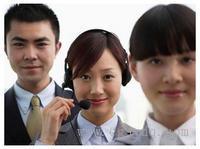 欢迎访问-成都朗泉功放官方网站&&各点售后服务修理电话欢迎您
