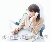 欢迎访问->*-{双流区力诺瑞特--官方网站}>>>各点售后服务咨询电话欢迎您&!