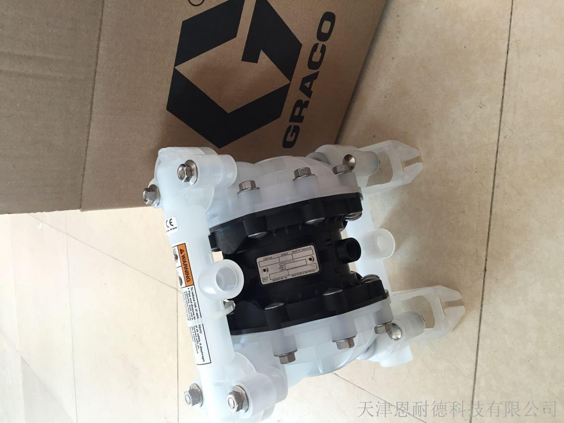 气动隔膜泵安装示意图