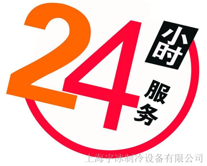 logo 标识 标志 设计 图标 728_584