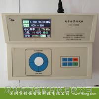 RFID高频标签测试仪